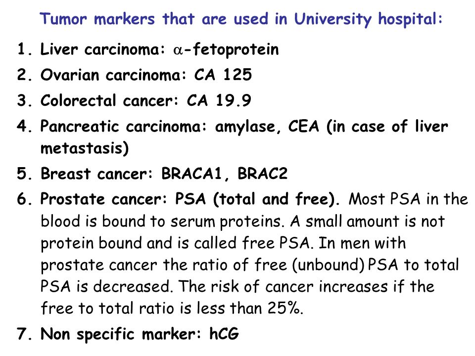 cancer colon markers)