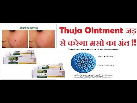 papillomavirus in hindi