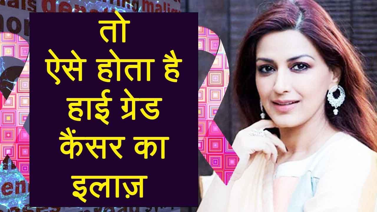 metastatic cancer kya hota hai in hindi