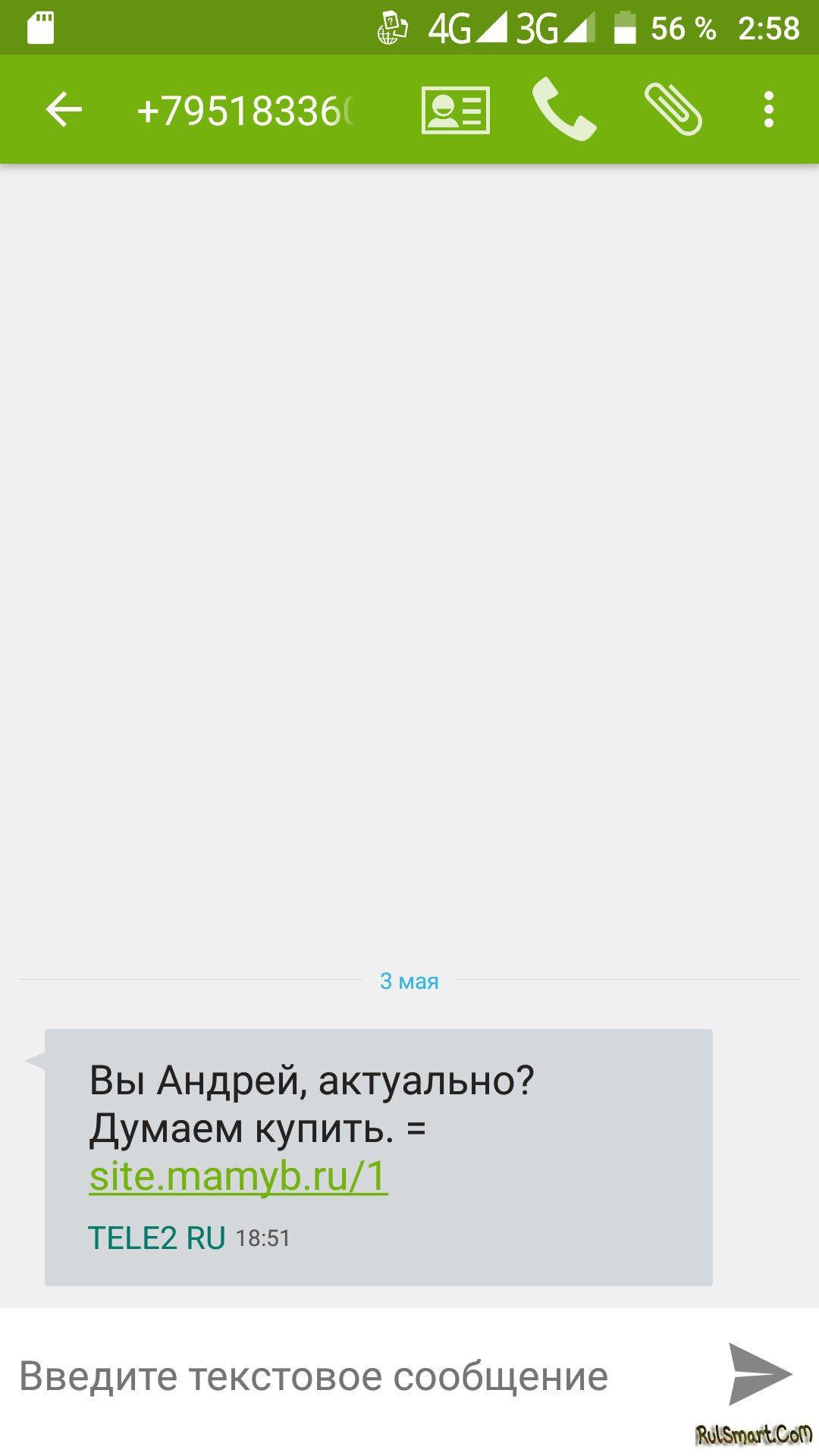 virusi olx)