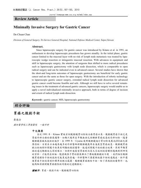 gastric cancer article cancer malign prostata