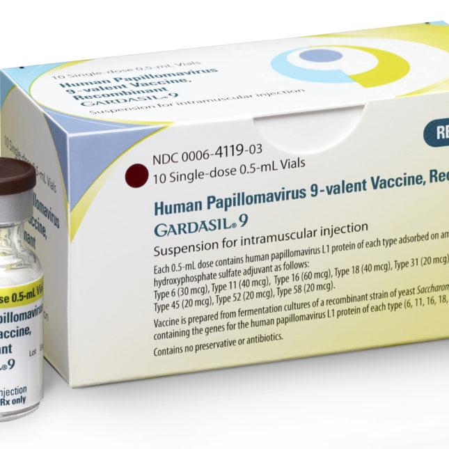 human papillomavirus vaccine uses)