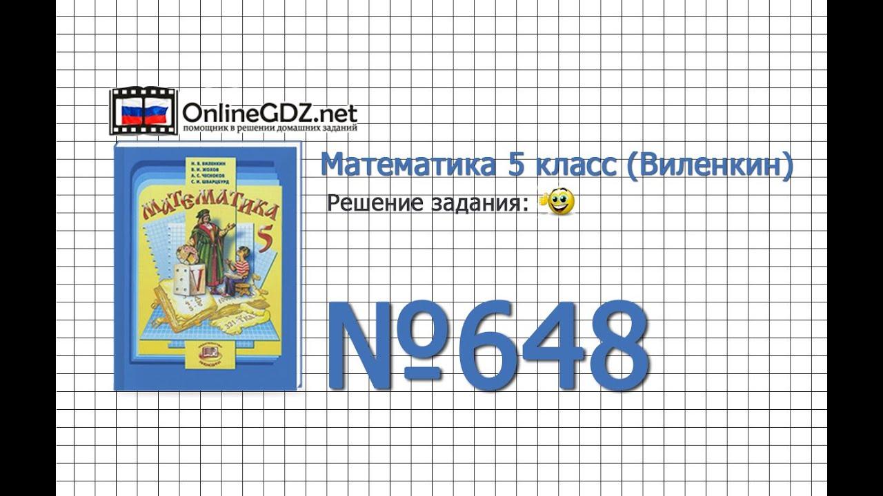 s-648 țțțțțț)