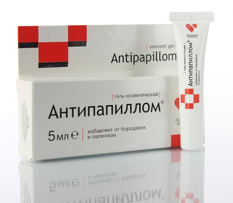 cream for papilloma)