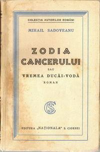 zodia cancerului mesajul)