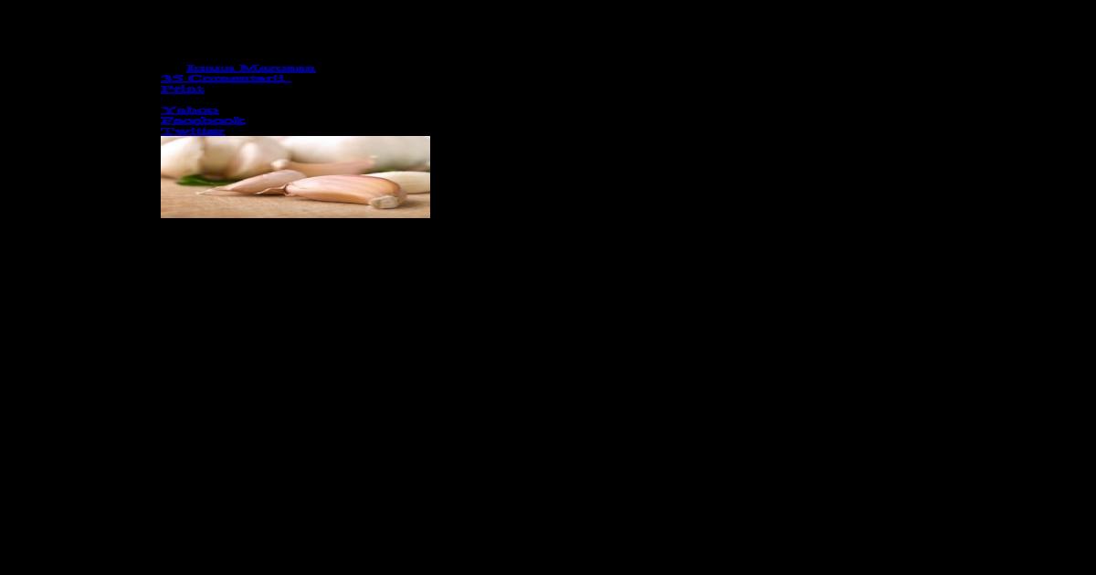 diferenta dintre oxiuri si limbrici