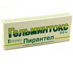 helmintox 125 mg)