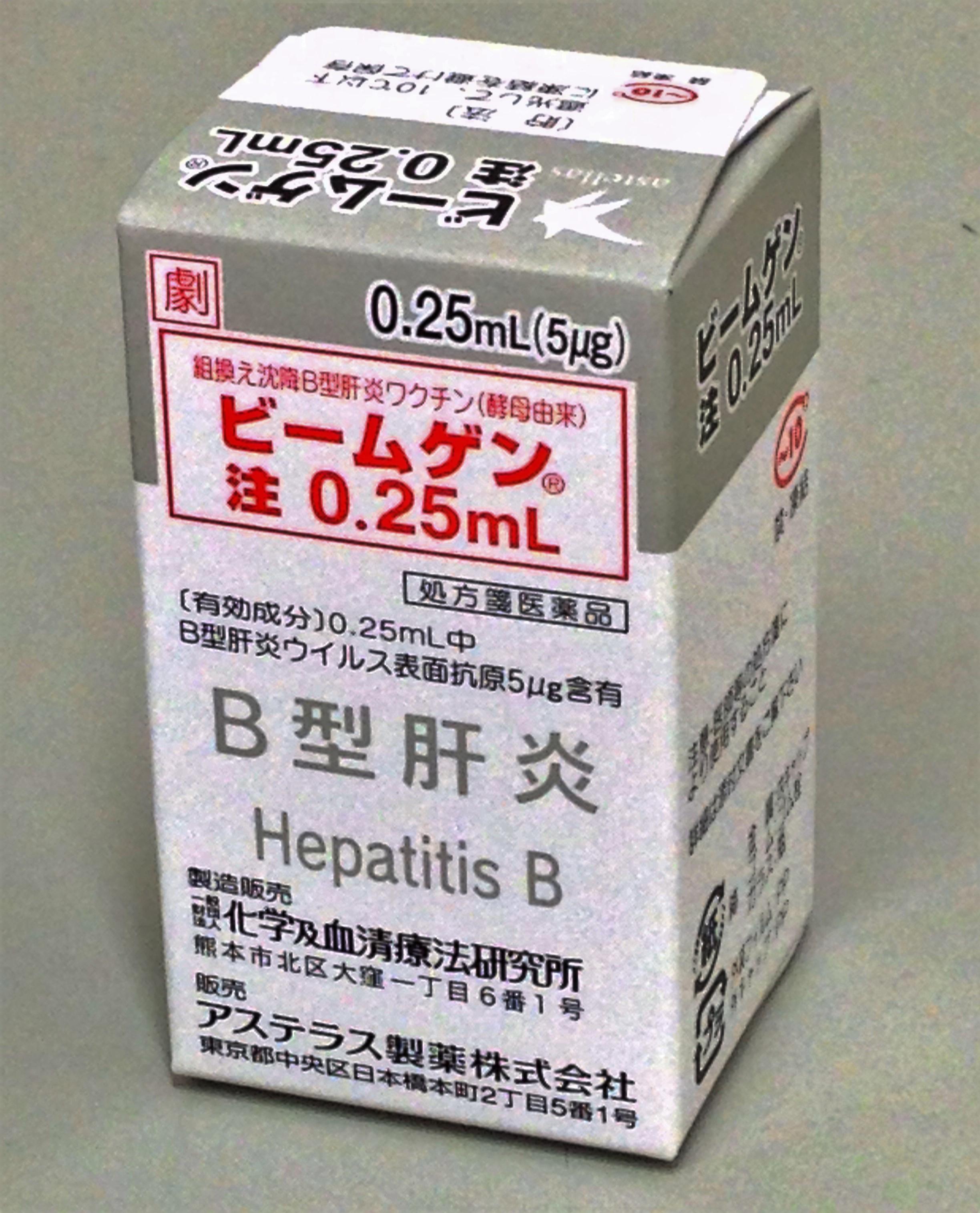 vaccin hpv nom commercial