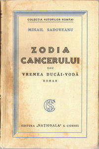 zodia cancerului titlul toxine exfoliante
