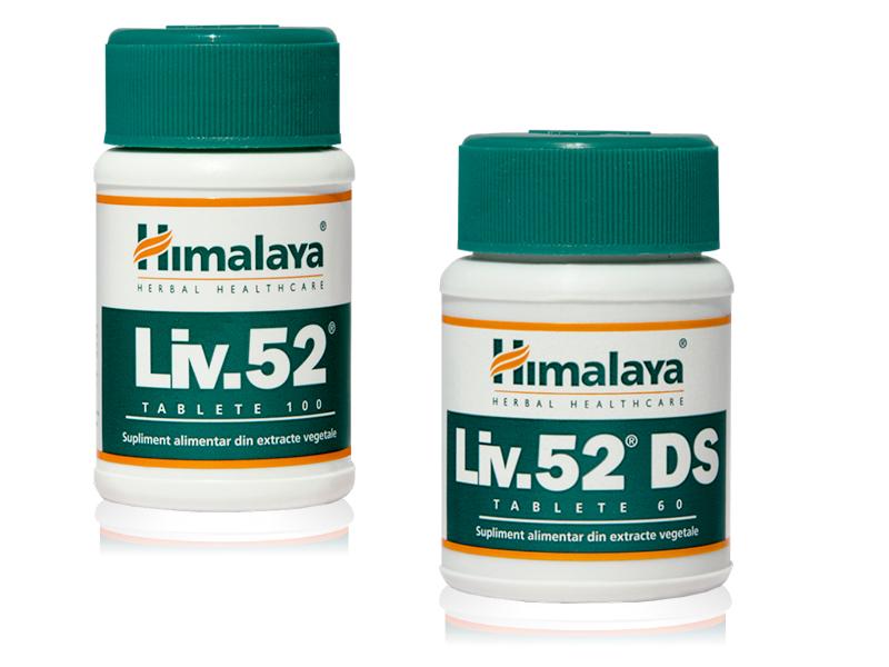 Ibutin 300 mg, 20 comprimate, Zentiva