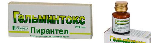 helmintox dosage
