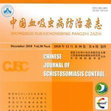 journal of schistosomiasis papillary thyroid cancer nih